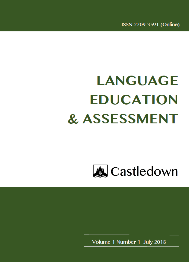 Language Education & Assessment